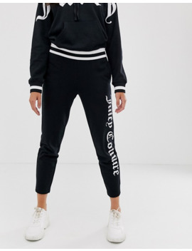Juicy Couture Gothic Logo Joggers by Juicy Couture