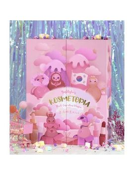 "Yes Style Beauty Box   ""Yes Style's Kosmetopia\"" Beauty Advent Calendar 2019 by Yes Style Beauty Box"