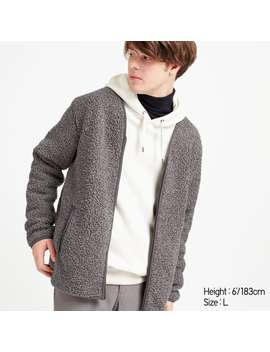 Pile Lined Fleece Cardigan by Uniqlo