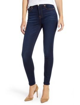 Slim Illusion High Waist Ankle Skinny Jeans by 7 For All Mankind®