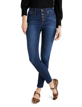 Skinny Jeans by Madewell