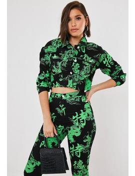 Green Dragon Print Stretch Cropped Denim Jacket by Missguided