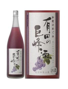 """Megumi Wakayama """"Arita Grape Liquor' 1800 Ml World Line by Rakuten Global Market"""