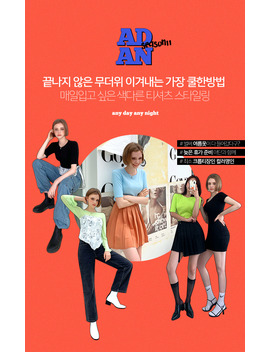 [Adan] I Got Your Back Crop Top Skirt Set by Chuu