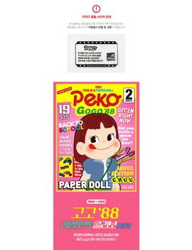 Peko Gogo88 Fresh Berry Bag by Chuu
