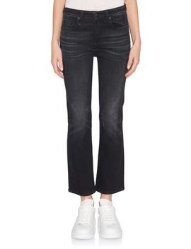Kick Fit Jeans by Fivestory