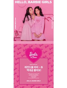 Barbie Room. Heart Logo Pajama by Chuu