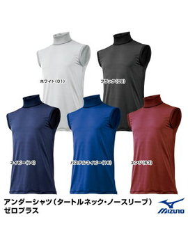 Mizuno (Mizuno) 12 Ja5 P40 Undershirt (Turtleneck No Sleeve) Zero Plus 25%Off Baseball Article 2019 Ss by Rakuten Global Market