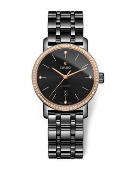 Women's Dia Master Diamond Face High Tech Ceramic Watch, 33mm   0.309 Ctw by Rado