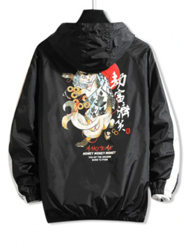 Hot Money Letter Cartoon Cat Graphic Print Sunproof Panel Hooded Jacket   Black M by Zaful