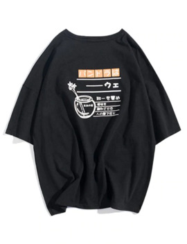 Hot Sale Flower Bottle Letter Graphic Print Drop Shoulder T Shirt   Black M by Zaful