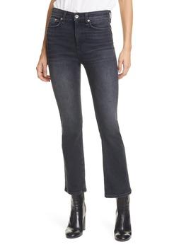 Nina High Waist Ankle Flare Jeans by Rag & Bone