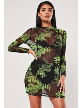 Black Dragon Print Mesh Mini Dress by Missguided