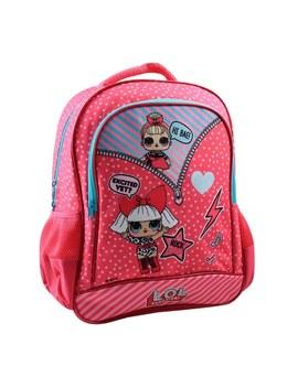 L.O.L Surprise! Backpack by Smyths