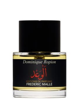 Promise Eau De Parfum 50ml by Frederic Malle