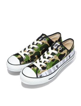 Abc Ape Sta Sneakers by A Bathing Ape®