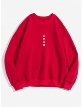 Popular Sale Solid Chinese Letter Print Fleece Casual Sweatshirt   Red M by Zaful