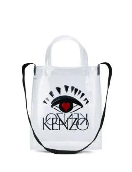 Sac à Main I Love Kenzo Capsule by Kenzo