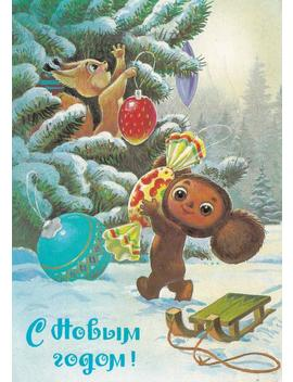 Cheburashka And Squirrel Decorating Christmas Tree, Vladimir Zarubin New Year Vintage Soviet Postcard (1987) by Etsy