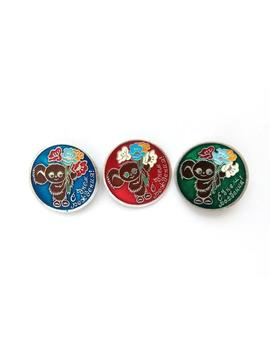 Cute Cheburashka Happy Birthday Pins, Vintage Pinback Button, Enamel Pin Badge by Etsy