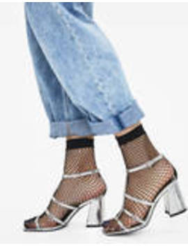 Διχτυωτές κάλτσες by Bershka