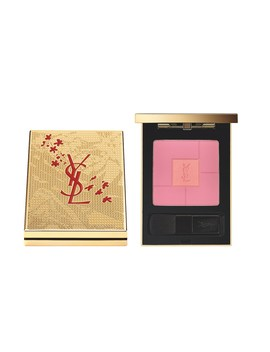 Palette Cny 2018 Pf Os by Yves Saint Laurent