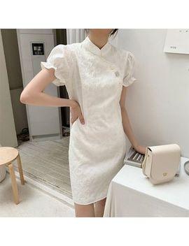 Paila   Ruffle Trim Short Sleeve A Line Dress by Paila