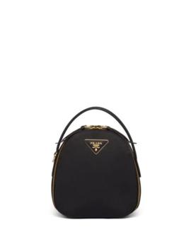 Prada Odette Saffiano Leather Backpack by Prada