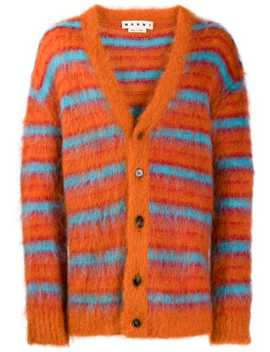 Striped Pattern Cardigan by Marni