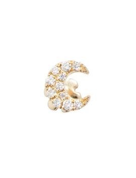 Small Diamond Moon Threaded Stud Earring by Maria Tash