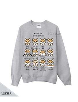 Japanese Shiba Inu Emoticon Crewneck Sweater by Etsy