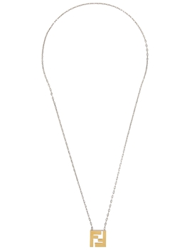 Ff Gold And Silver Tone Necklace by Fendi