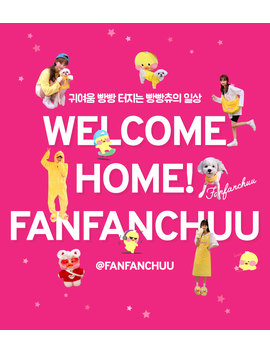 Ffc Welcome Home. Hug Me Airpods Case by Chuu