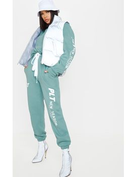 Prettylittlething Dusty Turquoise New Season Jogger by Prettylittlething