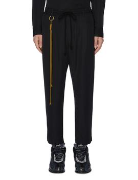 X Cocoon Rayon Lounge Pants by Song For The Mute