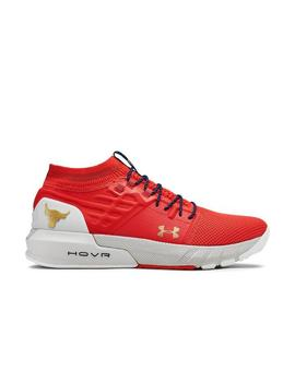 "Under Armour Project Rock 2 ""Anthem Red"" Men's Training Shoe Under Armour Project Rock 2 ""Anthem Red"" Men's Training Shoe by Hibbett"