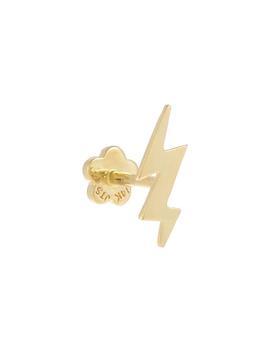 Lightning Threaded Stud Earring 14 K by Adina's Jewels