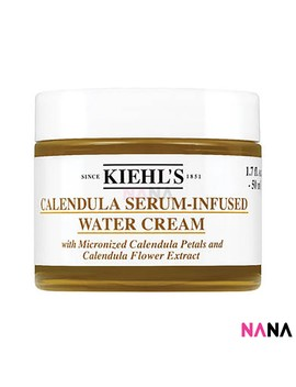 Preferred Kiehl's Calendula Serum Infused Water Cream 50ml by Shopee