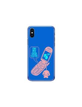 Cande: Omg Cute Phone Case by Fanjoy