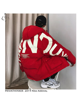 privathinker-2019-thick-warm-men-winter-jacket-clothes-casual-loose-harajuku-mens-parkas-coats-hooded-print-red-male-windbreaker by aliexpresscom