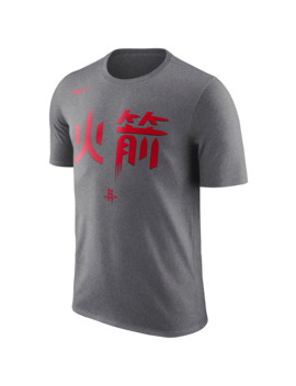 Nike Nba Logo T Shirt by Champs Sports