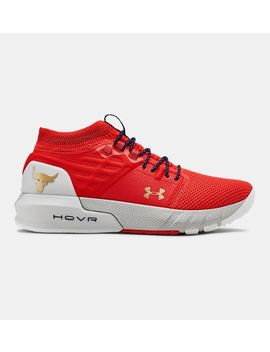 Grade School Ua Project Rock 2 Kids' Training Shoes by Under Armour
