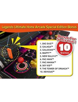 Legends Ultimate Home Arcade Special Edition by Atgames
