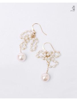 Give You All Earring by Chuu