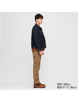 Chino Co Giãn Vừa Vặn by Uniqlo