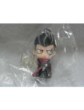 Danganronpa Figure Strap Gundam Tanaka by Ebay Seller