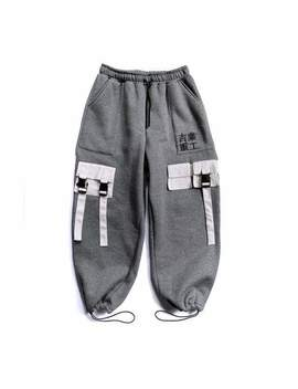 Industrial Sweatpants by Urban Society