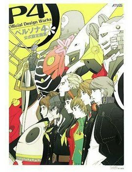 Persona 4 Official Design Works Atlus Japan Game Anime Manga Art Book Collection by Enterbrain