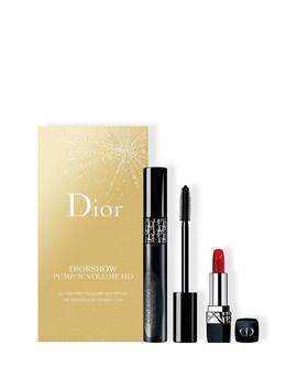 Diorshow Pump N Volume Set by Dior