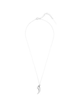 Ssense Exclusive Silver Best Friend Dog Necklace by Marine Serre